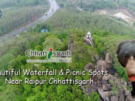 Beautiful Waterfall & Picnic Spots Chhattisgarh